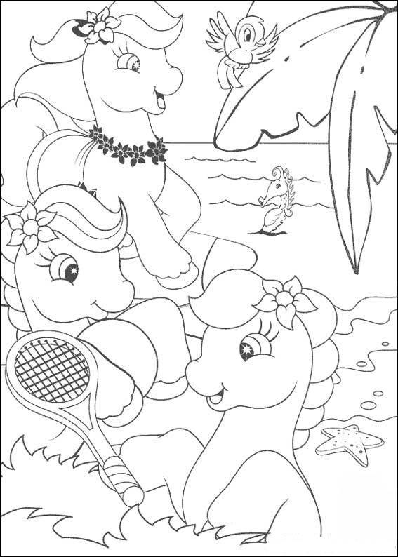 coloriage-my-little-pony-et-mon-petit-poney-image-animee-0015